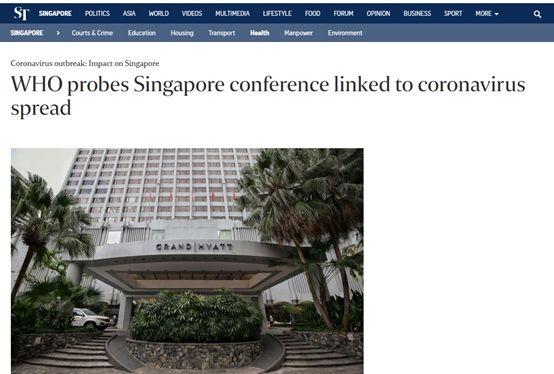 (截图为2月7日新加坡等外国媒体对此事的最初报道)