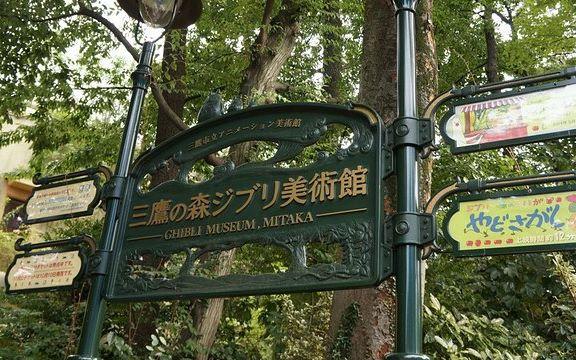 为防止新型冠状病毒肺炎扩散日本吉