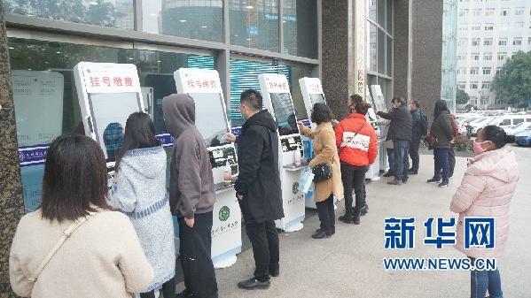 """贵州省人民医院严格实行分时段就诊 确保""""一人一诊一室"""""""