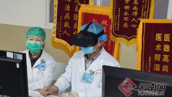 西南地区首家5G+VR隔离探视系统在昆明投用 用智慧医疗守护医患