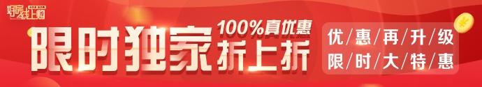稳中有进!2019年昆明经济成绩单揭晓!