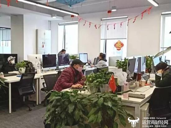 中国移动北京公司多项行动全面助力各行各业复工复产复学