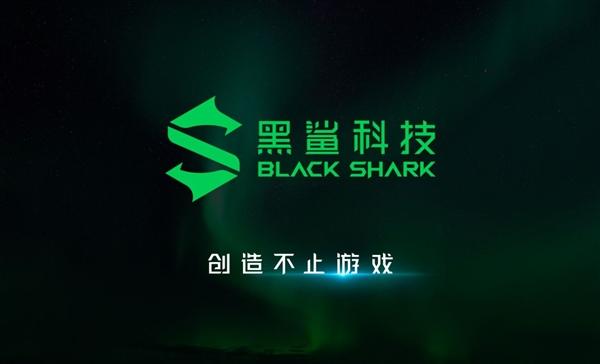 黑鲨游戏手机3将启用全新logo:性能、续航、充电方面超越绝大部分旗舰