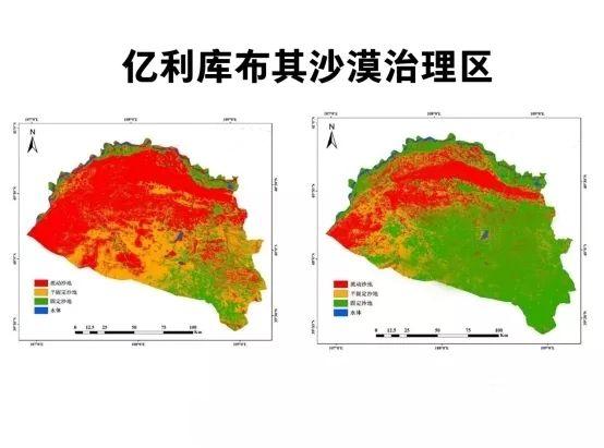卫星扫过中国的一片沙漠 外国专家都惊讶了图片