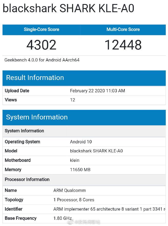 黑鲨游戏手机 3 标准版跑分曝光:单核 4302,多核 12448
