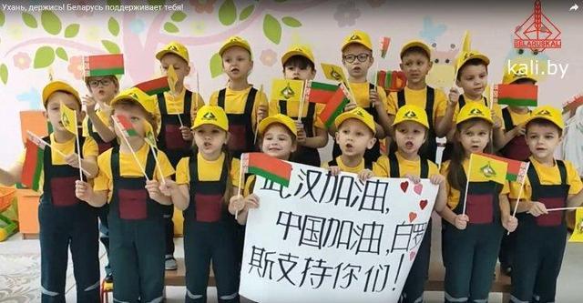 白俄各界人士录视频声援中国 地标建筑亮灯3天为武汉加油