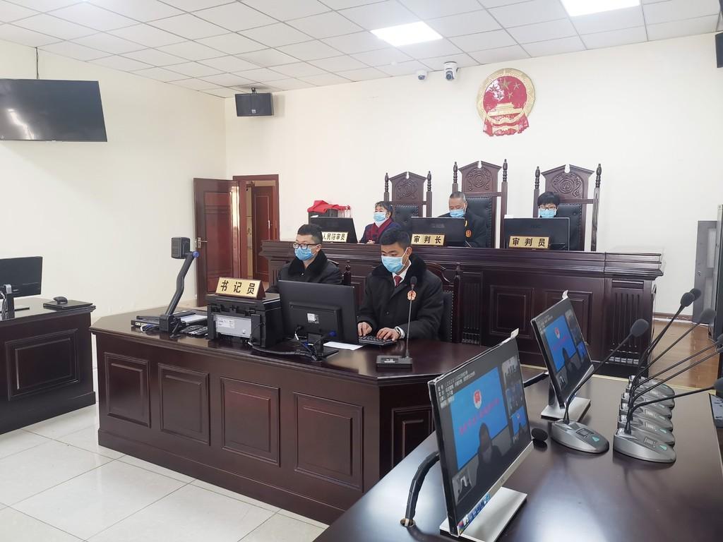 """庭审实现""""非接触"""",茂县人民法院提供远程诉讼服务"""
