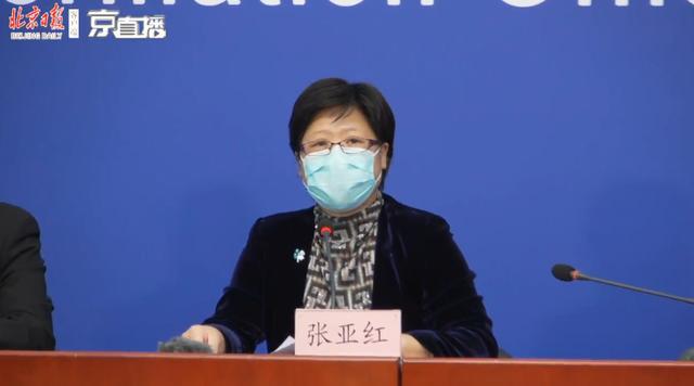 北京市属公园将限流:原则上按不超过瞬时承载量30%控制图片