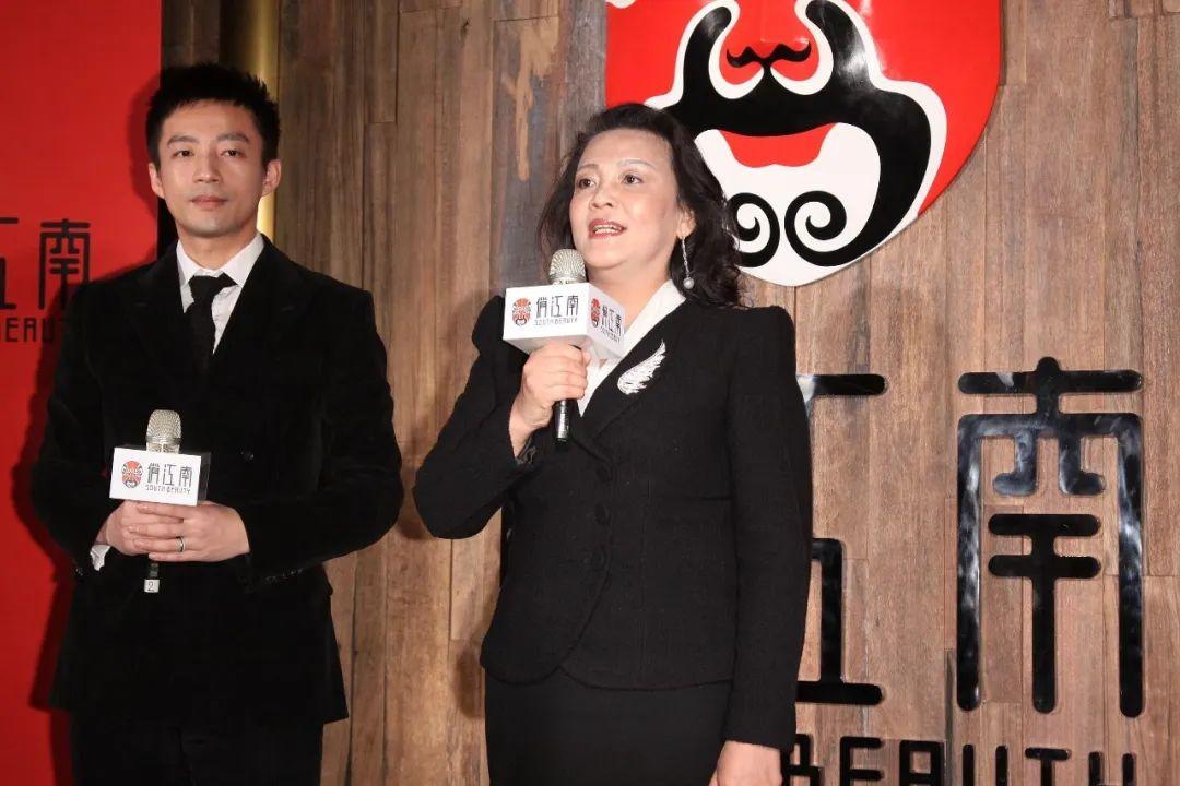 """俏江南张兰创立餐饮""""易基金"""":投出更多""""海底捞"""""""
