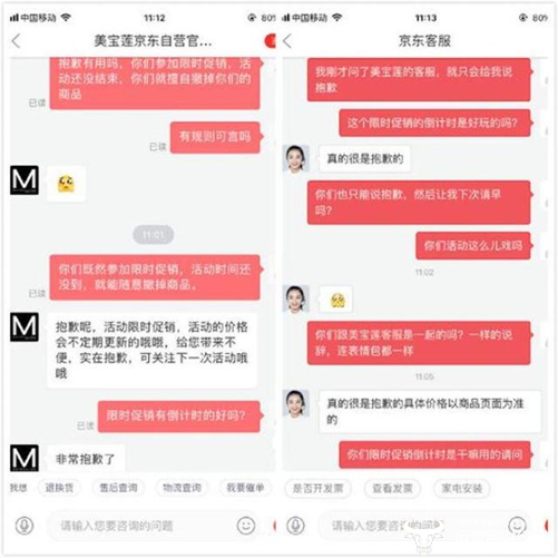 http://www.110tao.com/xingyeguancha/182359.html