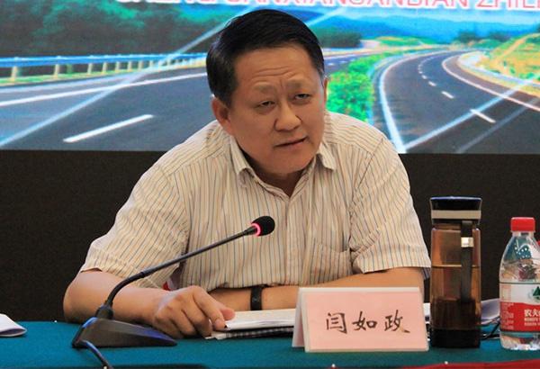 安徽省纪委原驻省交通运输厅纪检组组长闫如政被提起公诉图片