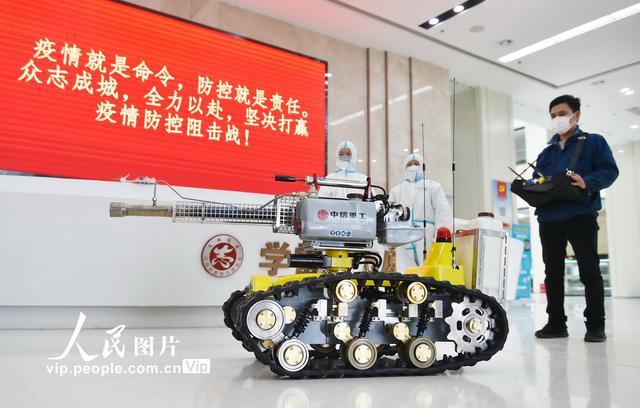 """河南洛阳:首台""""防疫喷雾消毒机器人""""正式上岗"""