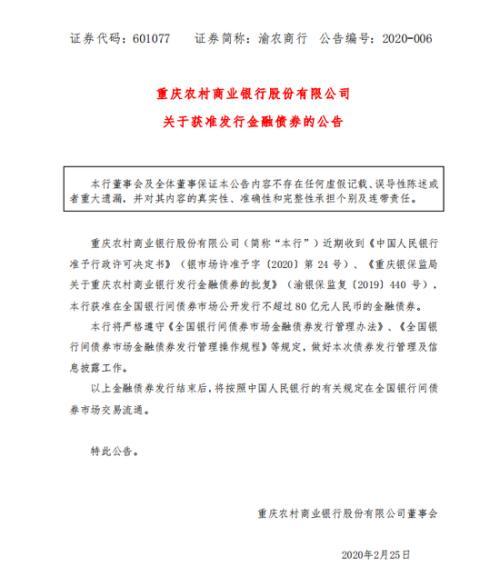 http://www.cqsybj.com/chongqinglvyou/99967.html