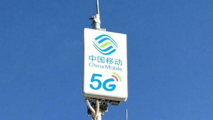 中国移动启动 5G 二期工程设备采购,年底基站数将达 30 万