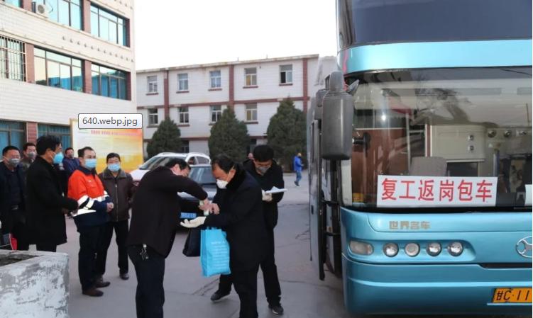 金川集团矿山工程分公司包车接劳务人员返岗复工