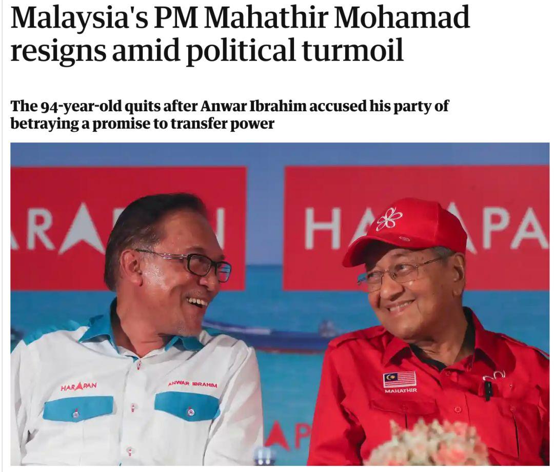 蓝冠,94岁马哈蒂尔宣布蓝冠辞职专家以退为进的政图片