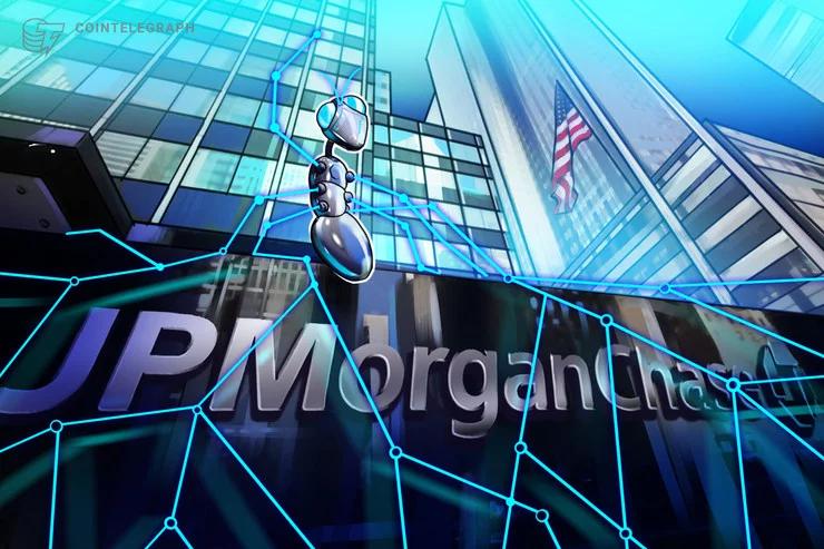 摩根大通:数字货币基础设施已初步完善,但银行业接受区块链仍遥遥无期