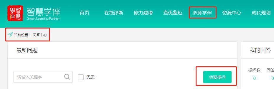 蓝冠,周北京初高三生在线答疑平台入驻1蓝冠3图片