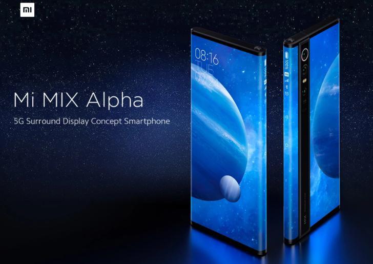 """小米 MIX Alpha 来到印度,开卖仍""""遥遥无期"""""""