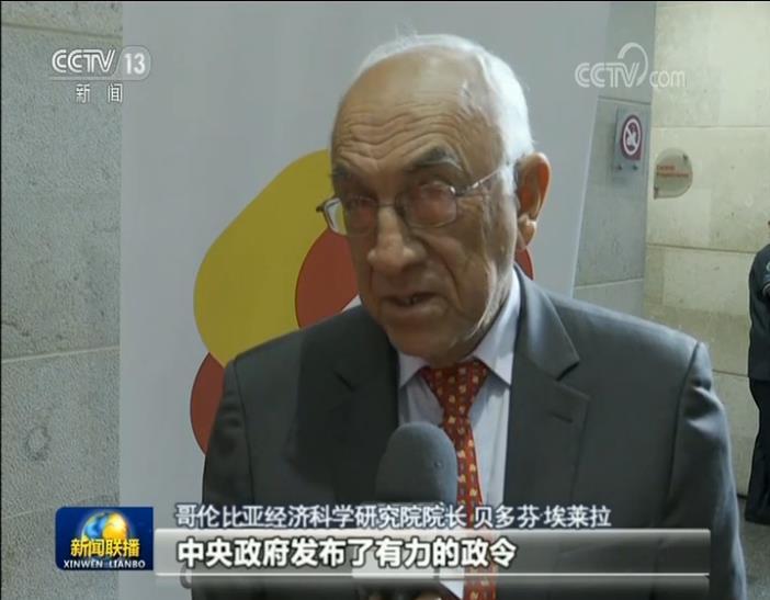 国际社会:中国高效抗疫凸显中国制度优势图片