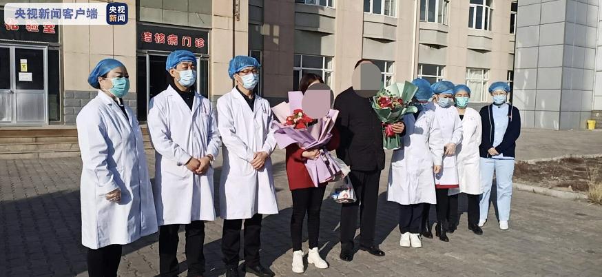 内蒙古24日又有2例新冠肺炎确诊患者治愈出院 累计出院32例图片