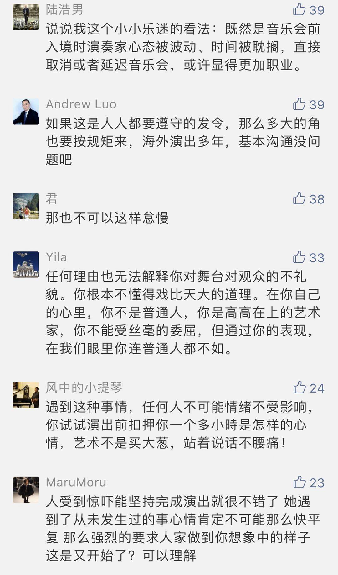 华人钢琴家王羽佳入境加拿大被扣押一小时,音乐会上戴墨镜掩盖双眼