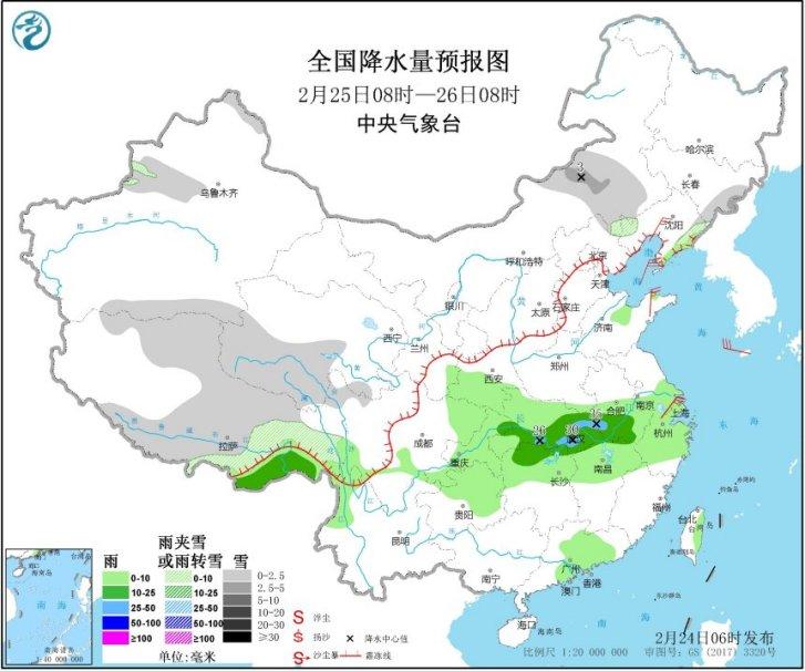 新一轮雨雪即将上线,武汉等地降温可达10℃图片
