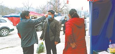 疫情不退我不退 贵州省江口县纪检监察干部杨荣连续奋战23天牺牲在抗疫一线图片