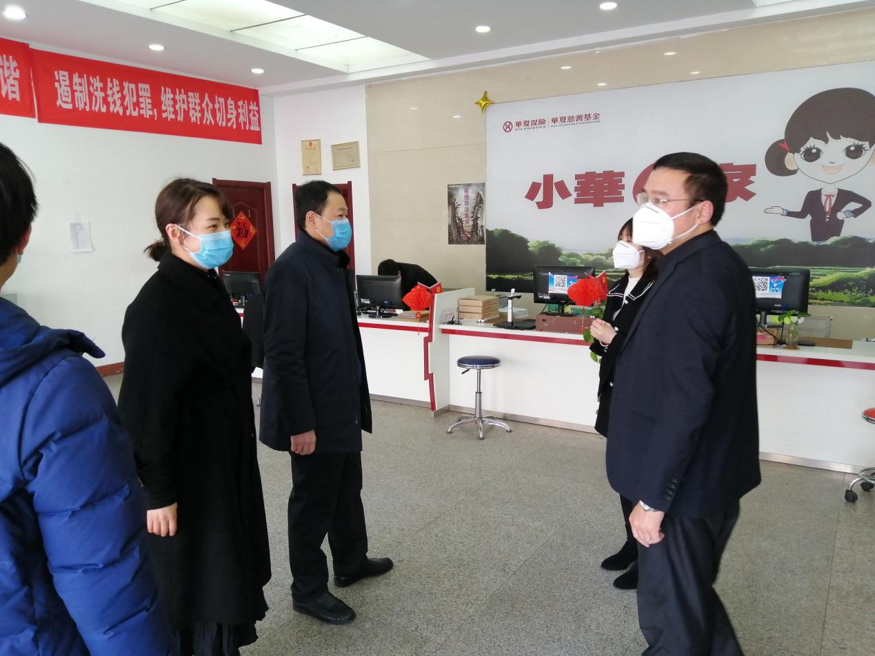 菏泽市银保监分局到华夏人寿菏泽中支督导检查疫情防控工作
