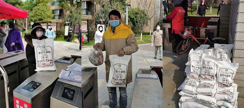 本来生活网联合首农古船公司向武汉调运18吨面粉图片