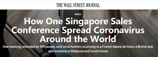 (截图来自《华尔街日报》关于此事的最新报道)