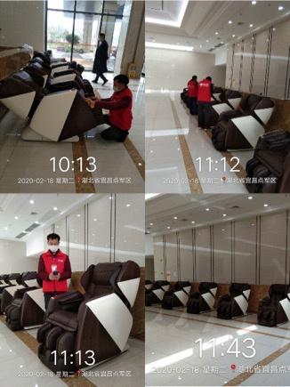 京东物流火速为湖北10家医院配送安装按摩椅