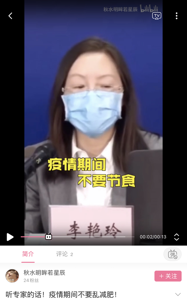 http://www.weixinrensheng.com/yangshengtang/1582179.html