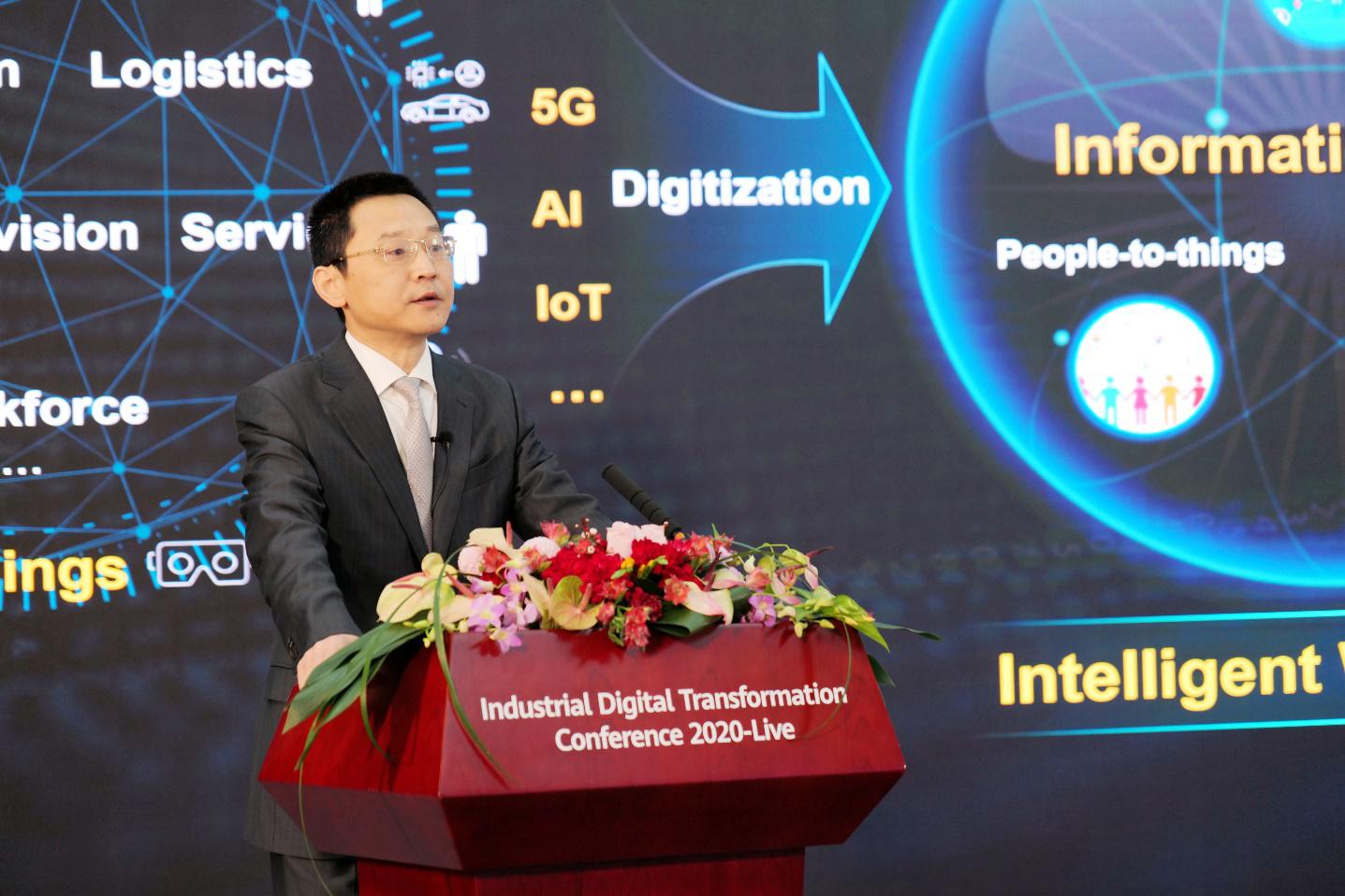 华为首次全球直播行业数字化转型大会   智能世界2030五大特征