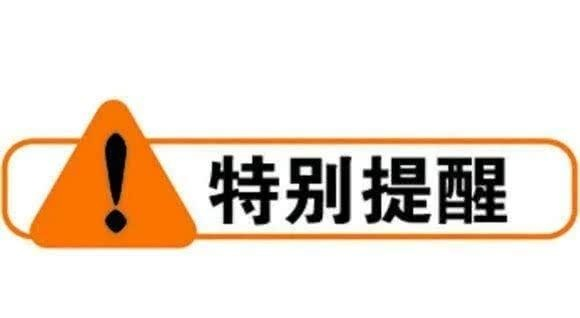 郑州消协提醒:买口罩尽量避开微信群、朋友圈里的个人卖家