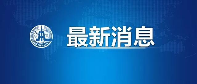 湖北发紧急通知:继续严格执行离武汉离湖北通道管控措施
