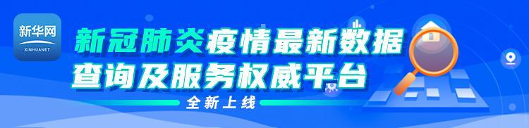 新华·博物馆日报(第234期):三星堆博物馆今年将向全国医护工作者免费开放