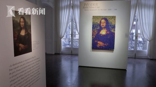 330个魔方拍出48万欧元 这幅《蒙娜丽莎》很特别|蒙娜丽莎