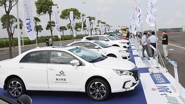 智能汽车创新发展战略催生万亿级别投资机会,概念股掀涨停潮