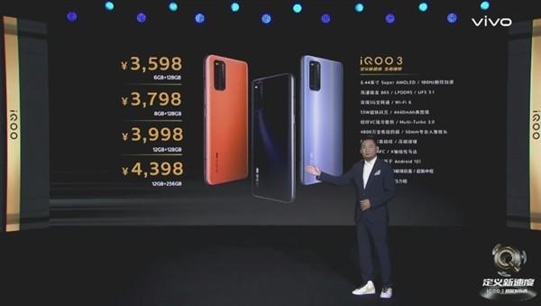 iQOO3正式发布:搭载骁龙865 售价3598元起