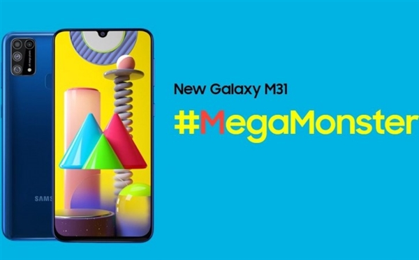 三星发布Galaxy M31:6000mAh大电池 1400元起