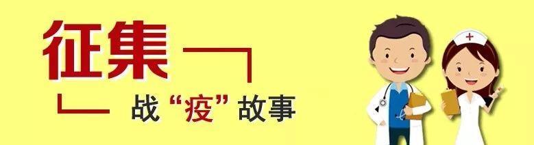 """愿望成真!王力宏""""迷妹""""驰援武汉  获偶像点名送祝福"""