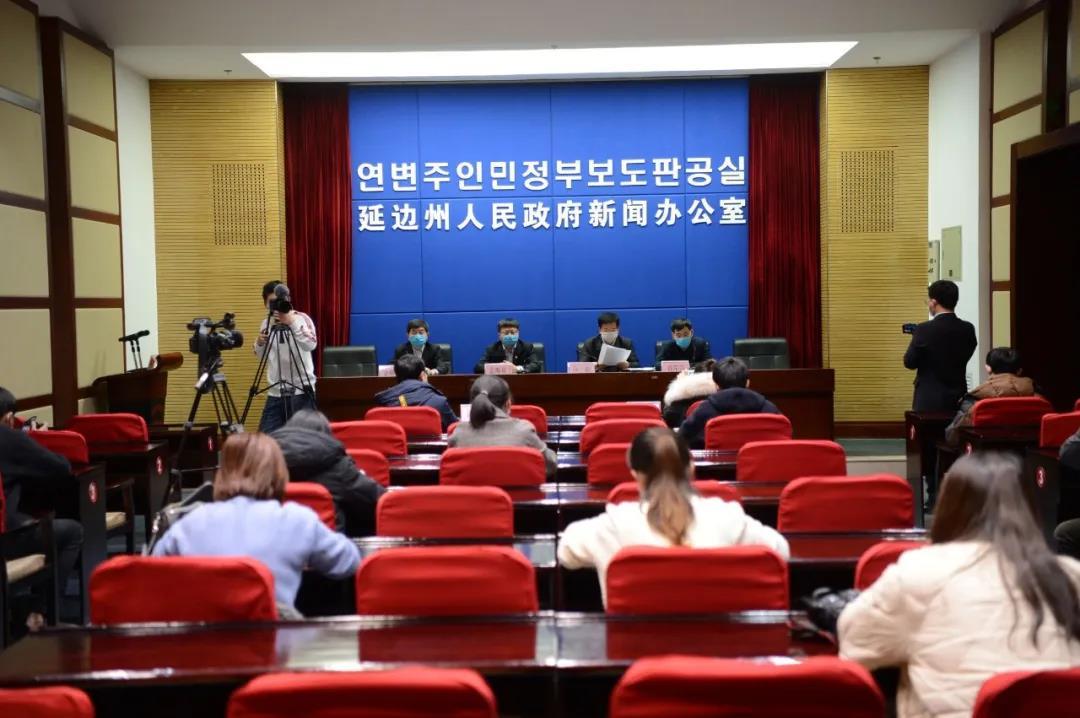 吉林延边通报疫情防控:从韩国来延人员由各县(市)统一接送