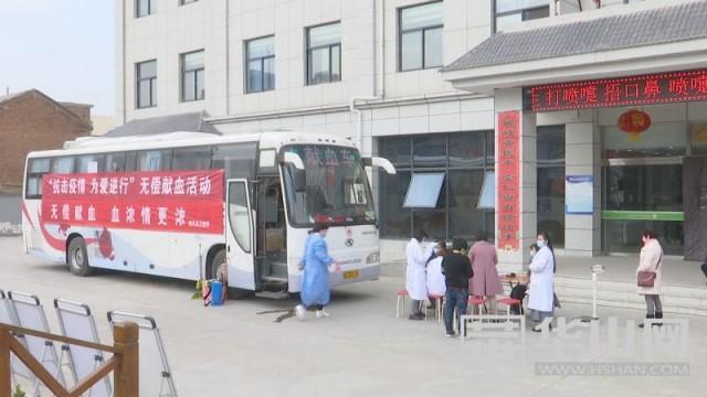 """""""捐献热血 为爱接力""""市中心血站走进潼关县开展无偿献血活动"""