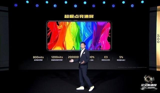 啥叫眼明手快?iQOO 3 5G采用超极点触控屏
