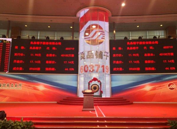 http://www.fanchuhou.com/lvyou/1835742.html