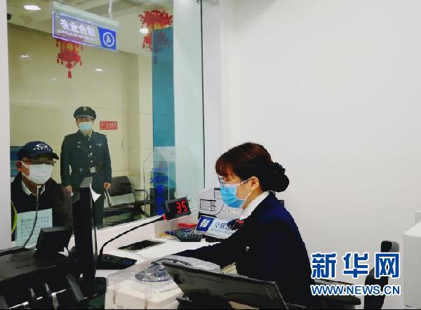 http://www.edaojz.cn/jiaoyuwenhua/492121.html