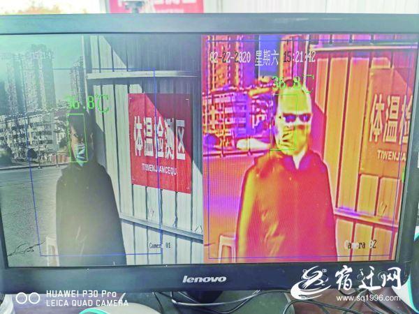 """""""技防+人防""""双保障!宿迁农贸市场防疫""""黑科技""""提升安全性"""
