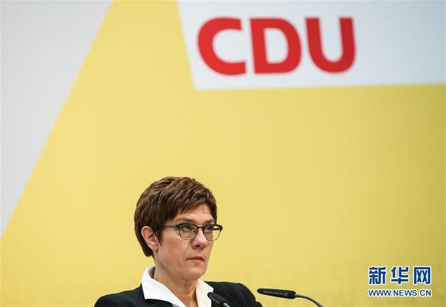 德国基民盟将选举新任党主席