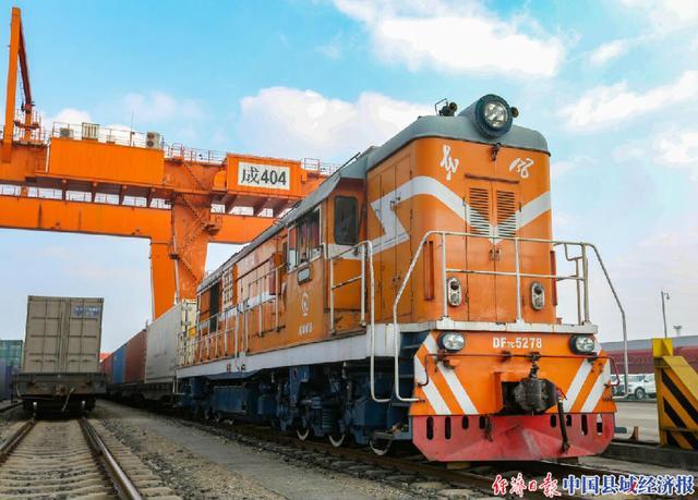 成都青白江:启动开往春天的列车